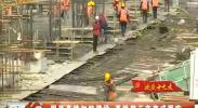 银西高铁加快建设 高铁梦正在变成现实-2017年10月22日