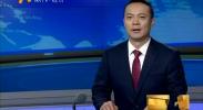 """神宁人物老中青--黄峰:打造""""三军三服务""""型党支部-2017年10月25日"""