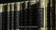 19书香满中华