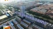 """创新驱动:让宁夏经济""""跑""""了起来-2017年10月22日"""