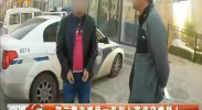 贺兰警方抓获一系列入室盗窃嫌疑人-2017年11月16日