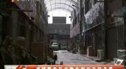 4G直播:灵武市阿尔法商业街物业矛盾何时解?-2017年11月28日