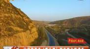 """宁甘届两条""""断头路""""明年将全线通车-2017年11月28日"""