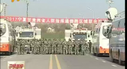 宁甘2017人防跨区联合训练在固原市启动-2017年11月5日