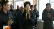 咸辉在固原市调研脱贫攻坚时强调 打赢脱贫攻坚战 努力创造幸福美好生活-2017年11月16日