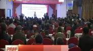 宁夏康元泽润亿元捐款100万元救助青少年肝病患者-2017年11月5日
