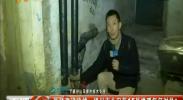 作风建设热线:银川市永安巷15号楼暖气何时热?-2017年11月28日