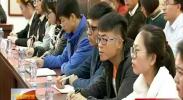 宁夏高校以多种形式学习宣传十九大精神-2017年11月22日