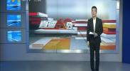 彭阳警方破获我区首例办理残疾证诈骗案-2017年12月29日