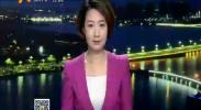 宁夏3708名河长履职 基本实现河湖水系全覆盖-2017年12月4日