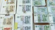 银川市西夏公安侦破宁夏首例伪造货币案-2017年12月19日