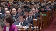《感知中国新时代》-第8集