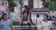 《感知中国新时代》-第5集