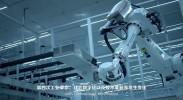 《感知中国新时代》-第7集