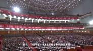 《感知中国新时代》-第10集