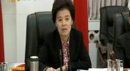 自治区政府党组召开2017年度民主生活会 咸辉主持会议并讲话-2018年1月17日