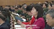 《感知中国新时代》-第9集