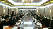 国务院安委会考核组向宁夏反馈2017年安全生产考核情况 咸辉要求 照单接受、责任到人、全面整改