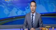 神宁人物老中青-2018年1月3日