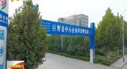 山东菏泽市返乡创业银川服务站揭牌-2018年1月10日