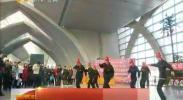 """宁夏总工会举行""""关注返乡农民工""""主题快闪活动-2018年2月3日"""
