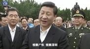 [央视新闻]从深圳到雄安
