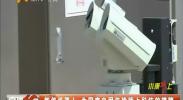 智能机器人 为国家电网传输插上科技的翅膀-2018年3月8日