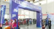 第33届宁夏青少年科技创新大赛暨第18届中国青少年机器人宁夏赛区竞赛今天开赛-2018年4月14日