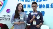 2018中国西北旅游营销大会(14日上午)