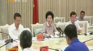 咸辉主持召开会议 研究加强财政资金和政府性债务管理工作-2018年5月15日