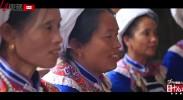 56个民族儿女寄语十九大——韦忠秀(布依族):吊脚楼上歌声扬