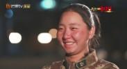 我爱你,中国-01-沙场之花
