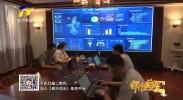 【阳光关注】宁夏全力推进中医医疗联合体建设