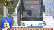 银川十条公交专用道已经完成七条-181028