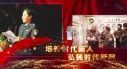 """第七届宁夏""""公民道德论坛""""宣传片"""