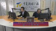 《塞上名家访谈》书法家刘宗金-181215