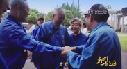 《我们一起走过——致敬改革开放40周年》第七 八集4分钟1204(带包装版)