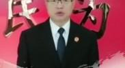 自治区人大代表 尹效恩 让人民法院诉讼案件快速增长的势头降下来