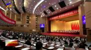 自治区政协十一届二次会议举行大会发言-190128
