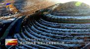 全国媒体采风团走进宁夏感受冬游之美-190121