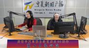 塞上名家访谈-文史研究吴忠礼-181229
