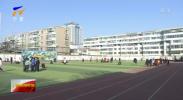 宁夏一所学校网络课堂入选教育部项目-190103