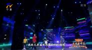 2019宁夏春节晚会(下)