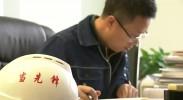 """宁夏第五批""""最美人物"""":黄斌"""