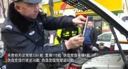 宁夏:严厉打击假套牌车辆 已查处227起违法行为