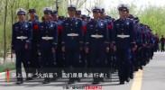 """首批社会招录消防员入营,成为""""逆行英雄""""挑战重重!"""