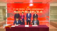宁夏广播电视台与央视国际视频通讯社签约