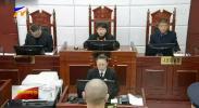 (扫黑除恶进行时)永宁县人民法院对伍斌俊 陈进林涉黑案件一审宣判-190501