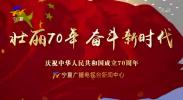 壮丽70年 奋斗新时代 蹲点日记| 大山深处播绿人(二)-190507