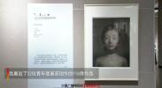 遇见宁夏| 32位青年版画家作品宁夏文化馆展出